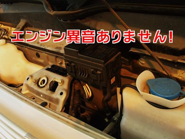 「ホンダ」「アクティバン」「軽自動車」「兵庫県」の中古車22