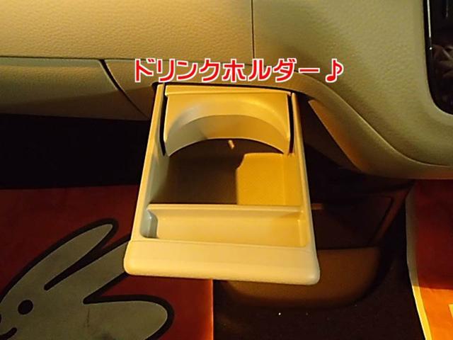 「ホンダ」「N-BOX」「コンパクトカー」「兵庫県」の中古車34
