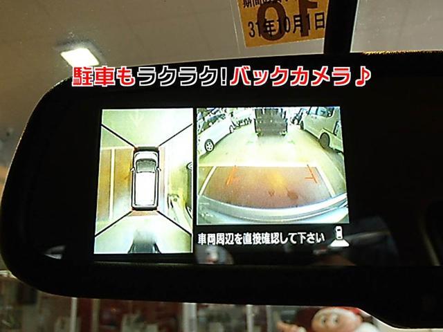 「日産」「デイズ」「コンパクトカー」「兵庫県」の中古車28