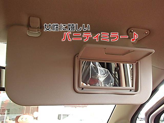 「日産」「デイズ」「コンパクトカー」「兵庫県」の中古車30