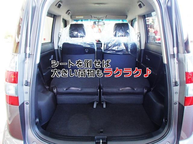 「ホンダ」「ゼストスパーク」「コンパクトカー」「兵庫県」の中古車20