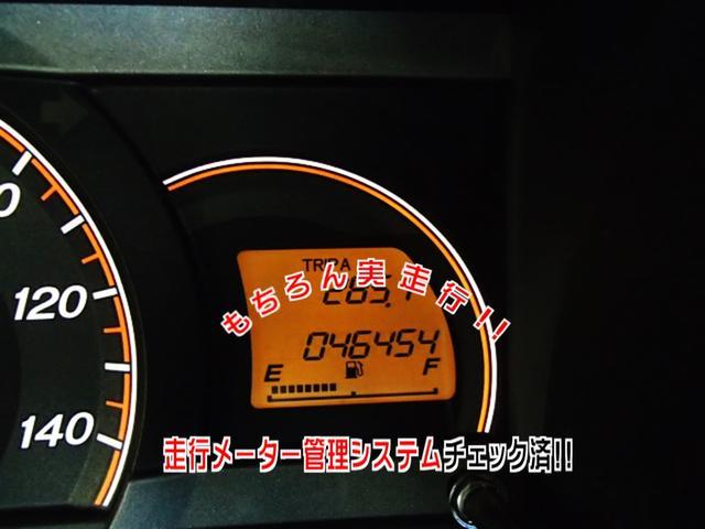 「ホンダ」「ゼストスパーク」「コンパクトカー」「兵庫県」の中古車22