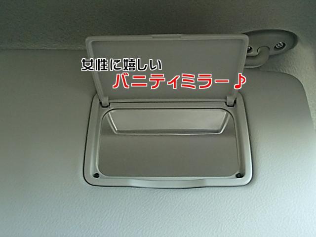 「ホンダ」「ゼストスパーク」「コンパクトカー」「兵庫県」の中古車27