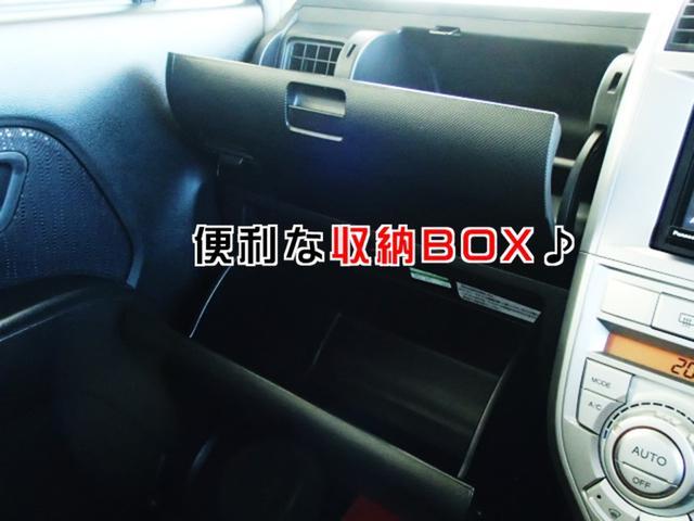 「ホンダ」「ゼストスパーク」「コンパクトカー」「兵庫県」の中古車28