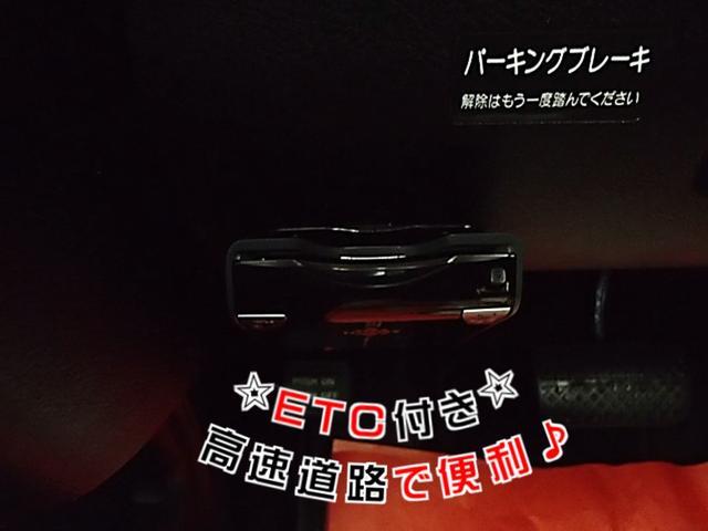 「ホンダ」「ゼストスパーク」「コンパクトカー」「兵庫県」の中古車29
