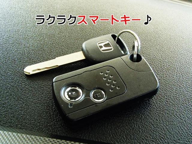 「ホンダ」「ゼストスパーク」「コンパクトカー」「兵庫県」の中古車31