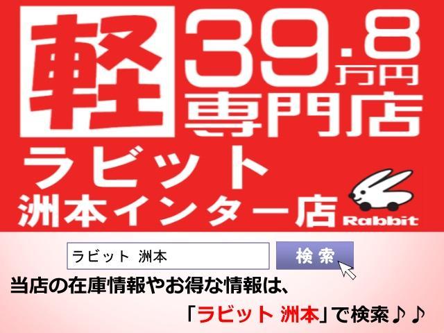 「ホンダ」「ゼストスパーク」「コンパクトカー」「兵庫県」の中古車37