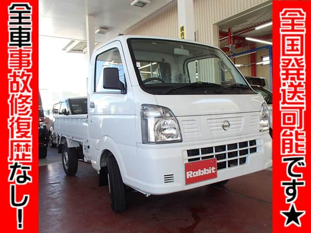 「日産」「NT100クリッパー」「トラック」「兵庫県」の中古車3