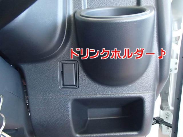 「日産」「NT100クリッパー」「トラック」「兵庫県」の中古車15