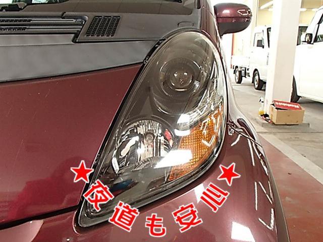 「三菱」「アイ」「コンパクトカー」「兵庫県」の中古車9
