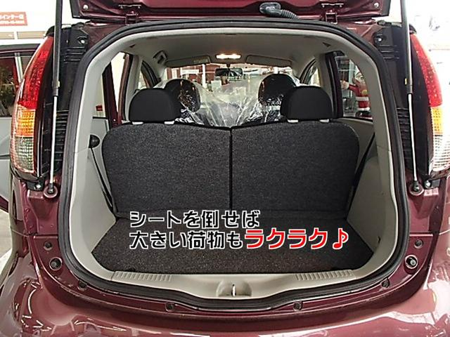 「三菱」「アイ」「コンパクトカー」「兵庫県」の中古車16