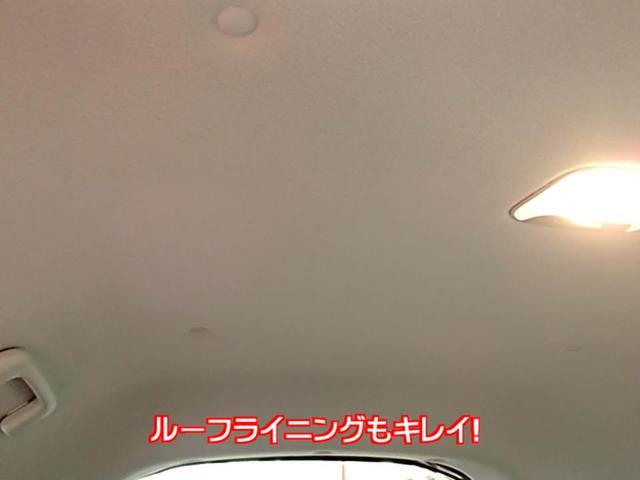 「三菱」「アイ」「コンパクトカー」「兵庫県」の中古車18