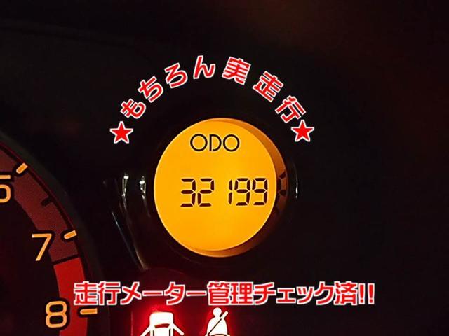 「三菱」「アイ」「コンパクトカー」「兵庫県」の中古車20