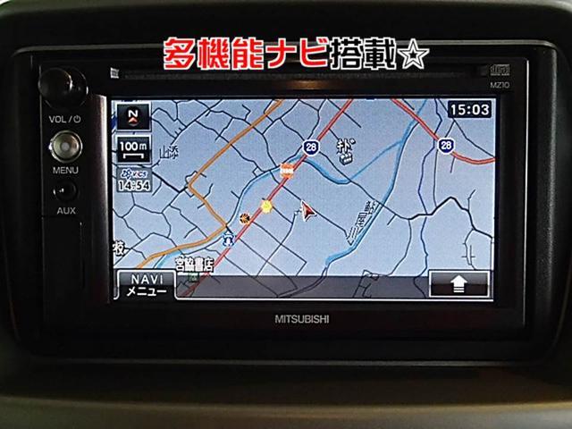 「三菱」「アイ」「コンパクトカー」「兵庫県」の中古車22