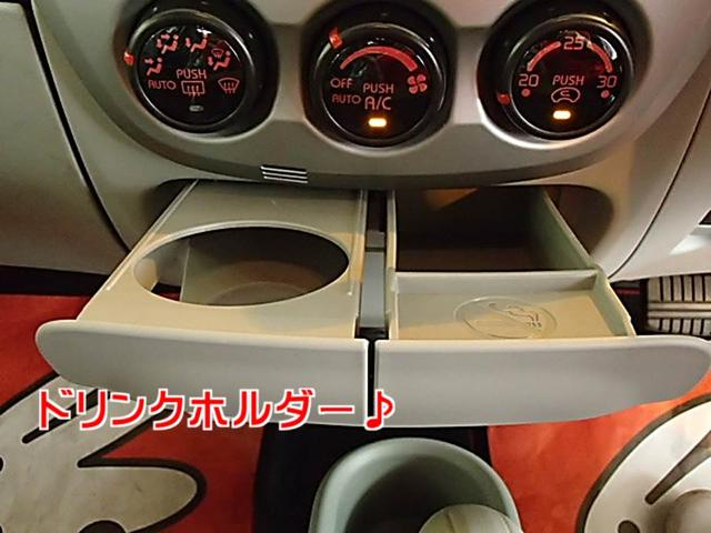 「三菱」「アイ」「コンパクトカー」「兵庫県」の中古車26