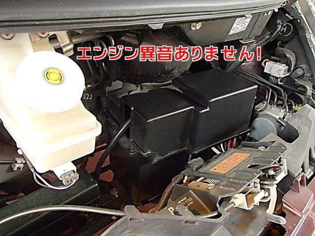 「三菱」「アイ」「コンパクトカー」「兵庫県」の中古車34