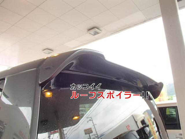 「ホンダ」「N-BOX」「コンパクトカー」「兵庫県」の中古車9