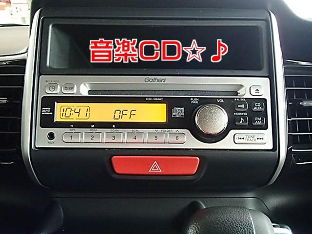 「ホンダ」「N-BOX」「コンパクトカー」「兵庫県」の中古車25