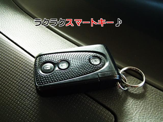 カバンやポケットに入れておくだけで鍵の開け閉め、エンジンの始動、停止ができます!雨の日や荷物の多い日もラクラク♪