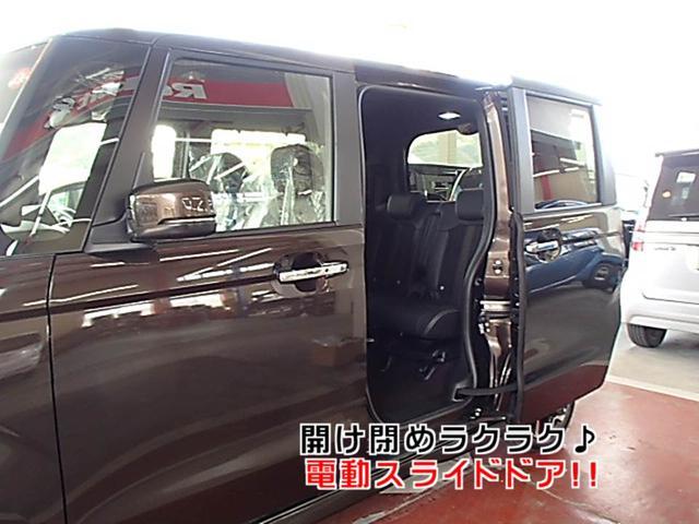 「ホンダ」「N-BOX」「コンパクトカー」「兵庫県」の中古車7