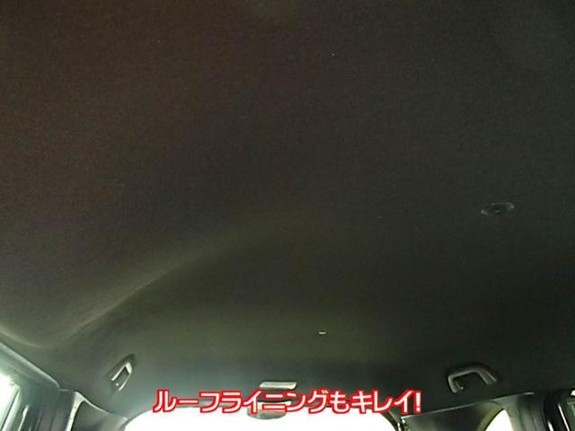 「ホンダ」「N-BOX」「コンパクトカー」「兵庫県」の中古車21