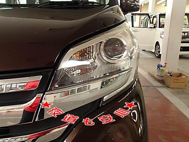 「日産」「デイズルークス」「コンパクトカー」「兵庫県」の中古車12