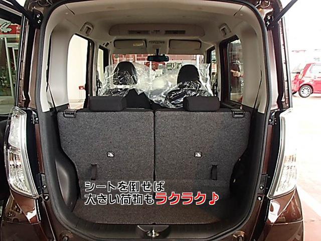 「日産」「デイズルークス」「コンパクトカー」「兵庫県」の中古車19