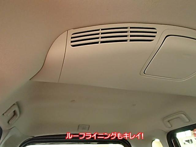 「日産」「デイズルークス」「コンパクトカー」「兵庫県」の中古車21