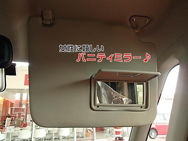 「日産」「デイズルークス」「コンパクトカー」「兵庫県」の中古車31