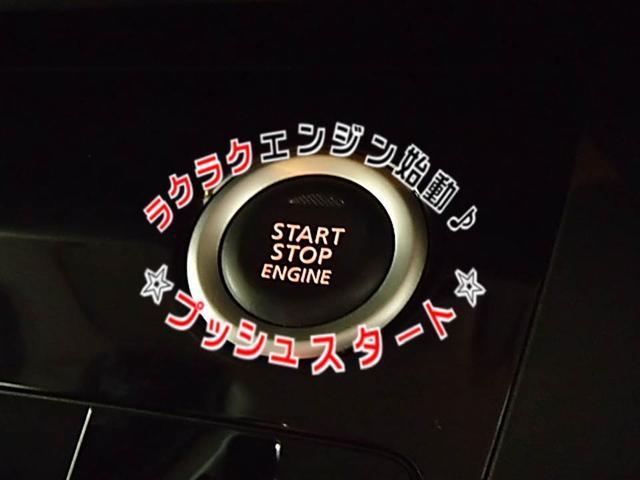 「日産」「デイズルークス」「コンパクトカー」「兵庫県」の中古車37