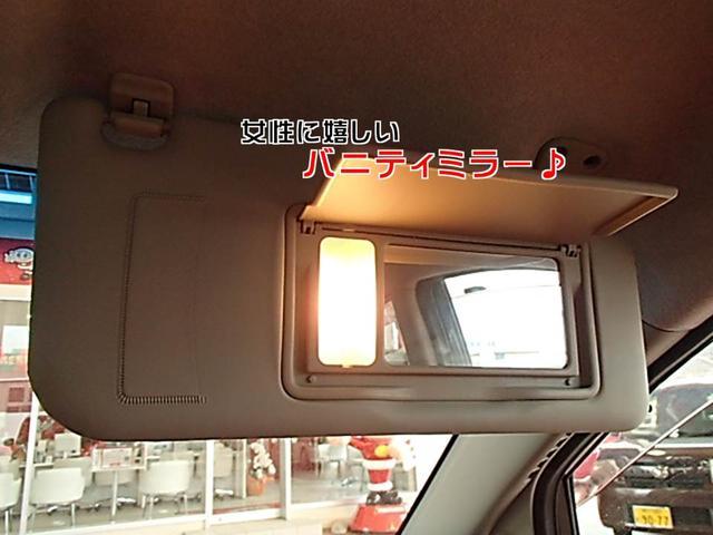 「ダイハツ」「ムーヴ」「コンパクトカー」「兵庫県」の中古車27