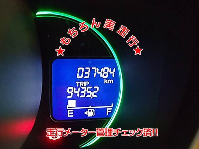 「ホンダ」「N-ONE」「コンパクトカー」「兵庫県」の中古車21