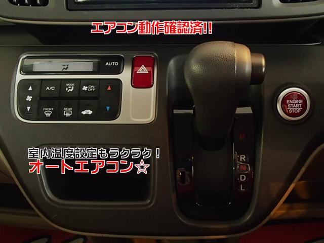 「ホンダ」「N-ONE」「コンパクトカー」「兵庫県」の中古車25
