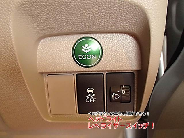 「ホンダ」「N-ONE」「コンパクトカー」「兵庫県」の中古車29