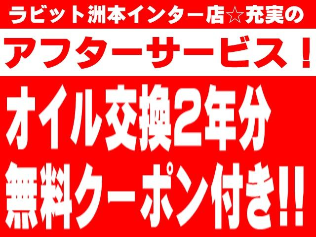 「ホンダ」「N-ONE」「コンパクトカー」「兵庫県」の中古車37