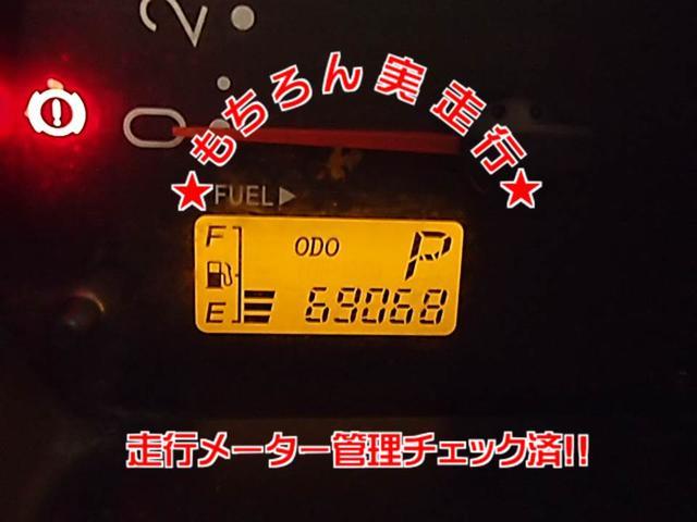 「ダイハツ」「ハイゼットトラック」「トラック」「兵庫県」の中古車15