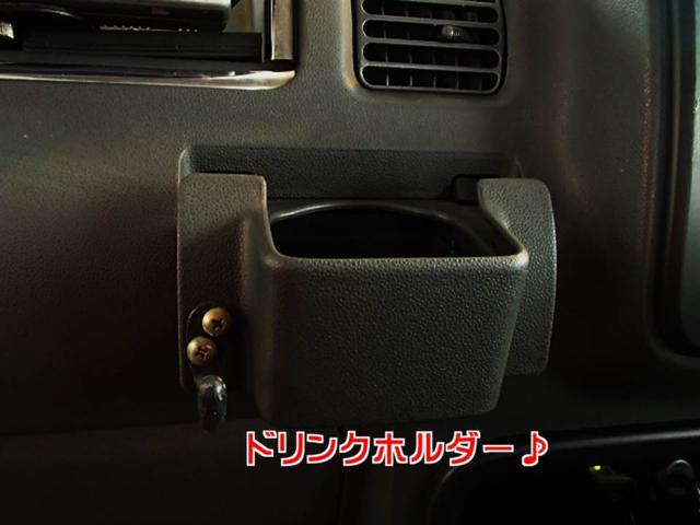「ダイハツ」「ハイゼットトラック」「トラック」「兵庫県」の中古車20