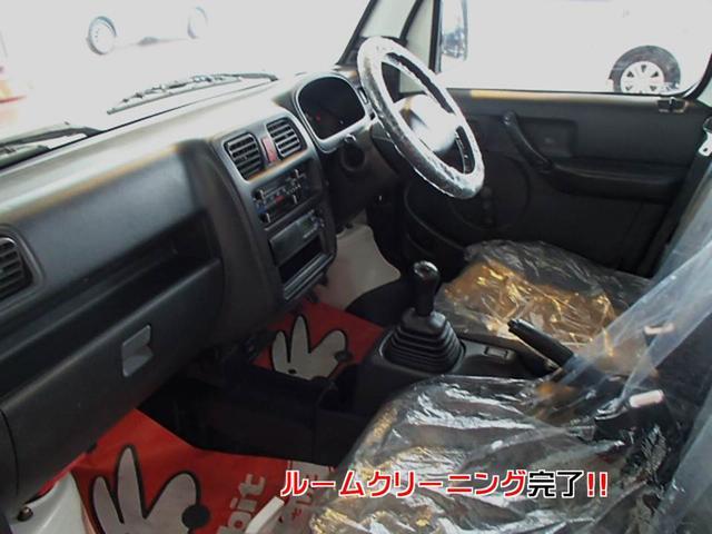 「スズキ」「キャリイトラック」「トラック」「兵庫県」の中古車13