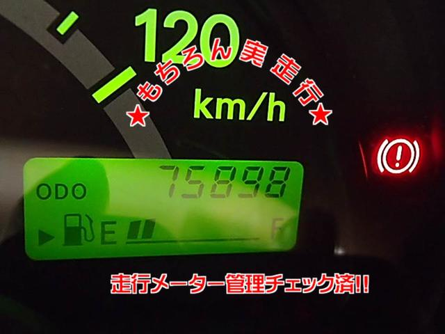 「スズキ」「キャリイトラック」「トラック」「兵庫県」の中古車15