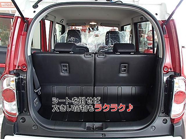 「スズキ」「ハスラー」「コンパクトカー」「兵庫県」の中古車17