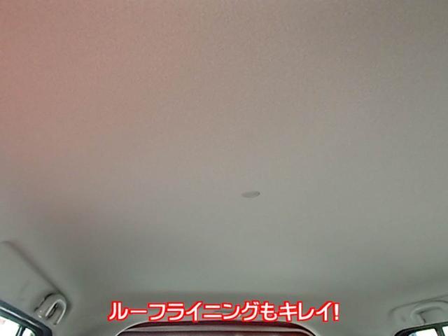 「スズキ」「ハスラー」「コンパクトカー」「兵庫県」の中古車19