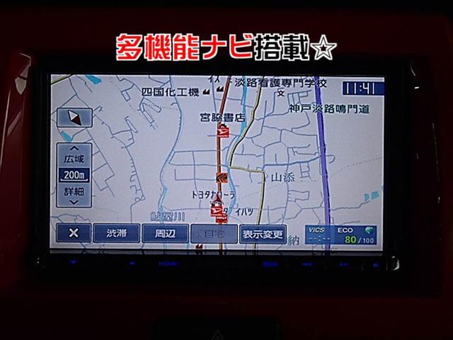 「スズキ」「ハスラー」「コンパクトカー」「兵庫県」の中古車23