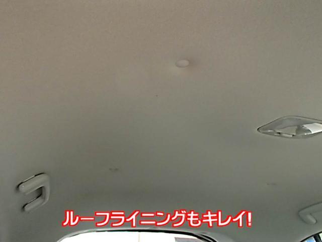 「三菱」「アイ」「コンパクトカー」「兵庫県」の中古車19