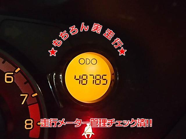 「三菱」「アイ」「コンパクトカー」「兵庫県」の中古車21