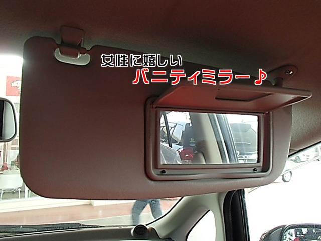 「三菱」「アイ」「コンパクトカー」「兵庫県」の中古車29