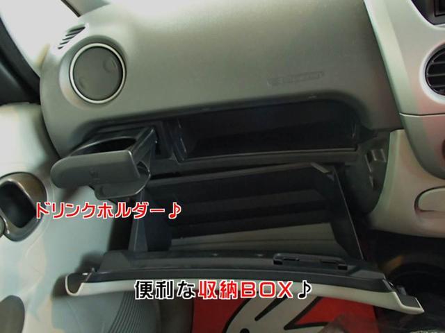 「三菱」「アイ」「コンパクトカー」「兵庫県」の中古車30