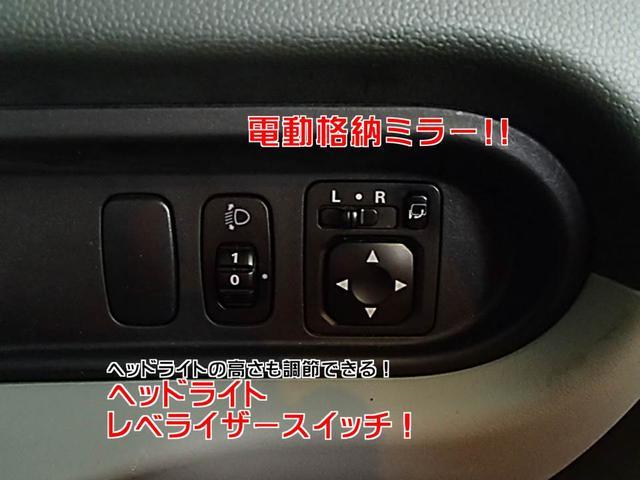 「三菱」「アイ」「コンパクトカー」「兵庫県」の中古車31