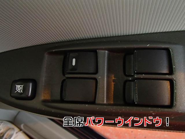「三菱」「アイ」「コンパクトカー」「兵庫県」の中古車32