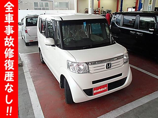 「ホンダ」「N-BOX+カスタム」「コンパクトカー」「兵庫県」の中古車4