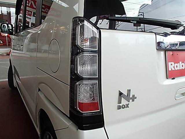 「ホンダ」「N-BOX+カスタム」「コンパクトカー」「兵庫県」の中古車12